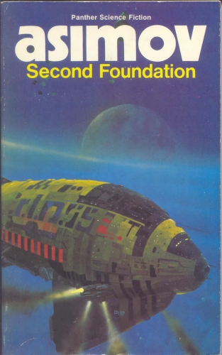 20070430170709_second_foundation