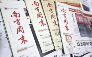 china_media_papers