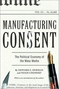 ManufactuirngConsent
