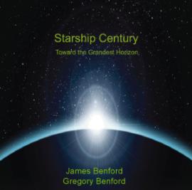 starshipcentury-300x297