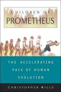 ChidrenPrometheus