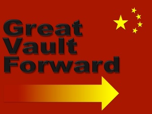 great-vault-forward